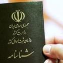 اسم های خنده دار ایرانی
