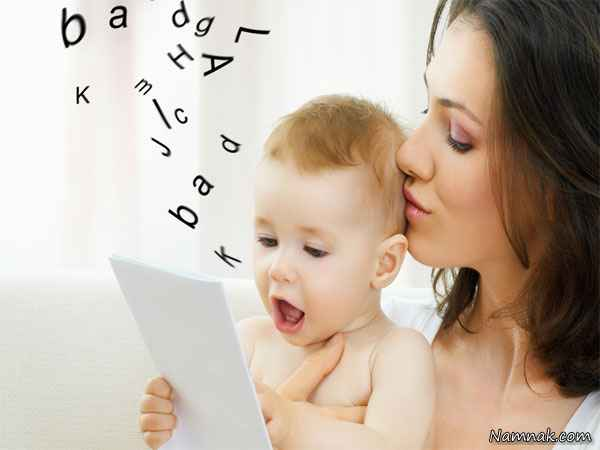 دیر-حرف-زدن-کودک