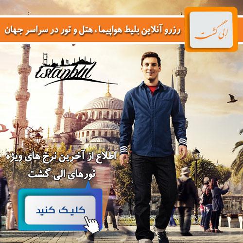 eli gasht