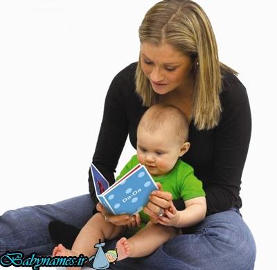 کتاب خواندن جهت نوزاد و نوپا