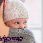 مشکلات مرسوم بعد از وضع حمل کدامند؟