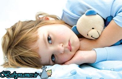 ۱۱ فرمان جهت جلوگیری از شب ادراری کودکان