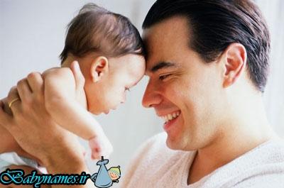 چگونه با نوزادمان ارتباط برقرار کنیم؟