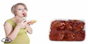 آیا خوردن جگر در دوران بارداری ضرر دارد؟