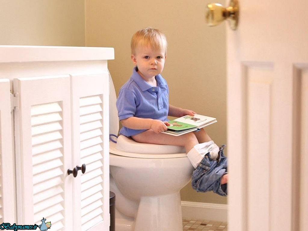 آغاز یادگیری دستشویی رفتن به وسیله اطفال