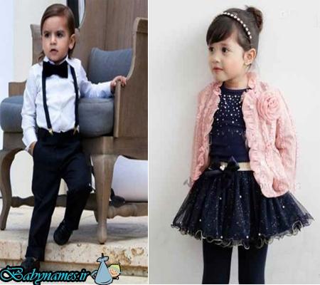 نکاتی راجع به لباس عید کودکان
