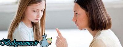 چگونه به کودک واکنشها خوب بیاموزیم؟