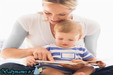 کتاب بخوانید حتی جهت فرزند هایی که هنوز به دنیا نیامده اند