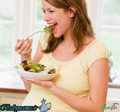 خوراکی های بافایده جهت زنان باردار کدام است؟