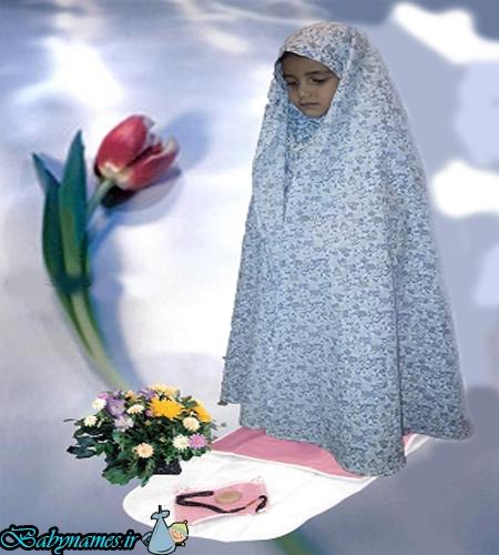 نماز آموزی به کودک