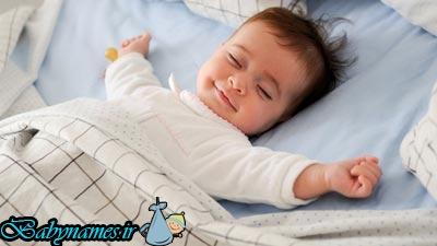 روشهایی جهت تنظیم خواب نوزاد