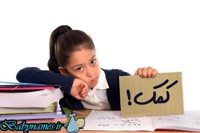 استرس امتحان در دانش آموزان
