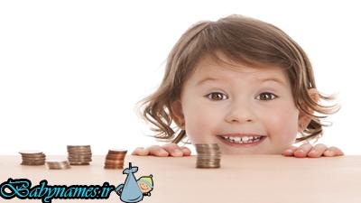 پول تو جیبی کودک هفتگی یا ماهانه؟