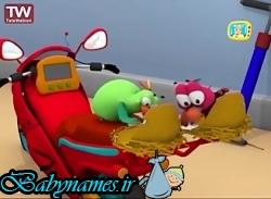کارتون ماجراهای کوشا ۲- کلاغ- انیمیشن آموزشی جهت فرزند ها