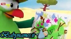 کارتون ماجراهای کوشا ۲ - آهو- انیمیشن آموزشی جهت فرزند ها