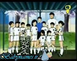 کارتون فوتبالیستها 4 - قسمت 13