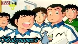کارتون فوتبالیست ها 3 و 4 - قسمت 6