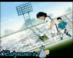 کارتون فوتبالیستها 4 قسمت 5