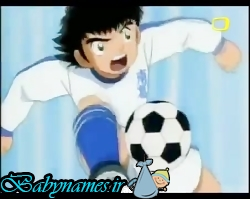 کارتون فوتبالیستها 4 - قسمت 1