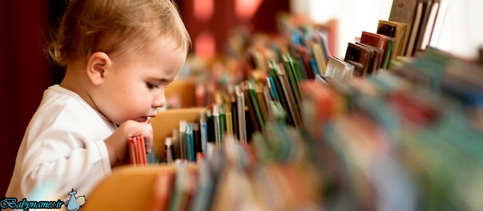 کودکان هوش خود را از مادرشان به ارث میبرند