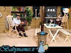 قصه پیامبران(1)