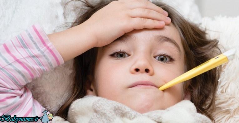 چرا باید تب همراه تشنج در کودکان را جدی بگیرید؟