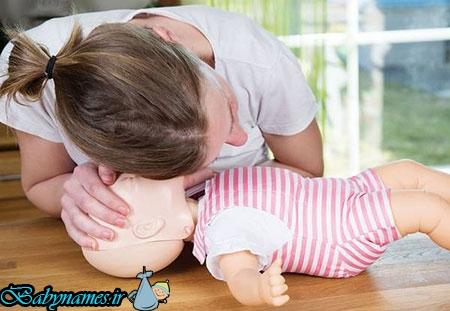 آموزش سی پی آر(CPR) کودک