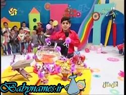 ترانه کودکانه عید نوروز
