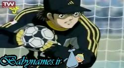 کارتون فوتبالیست ها 3 و 4 - قسمت 75
