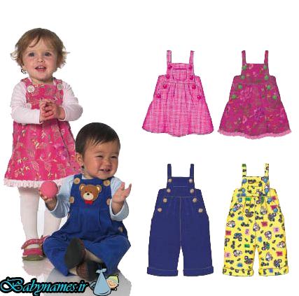 هنگام خرید لباس کودک به این نکات توجه کنید